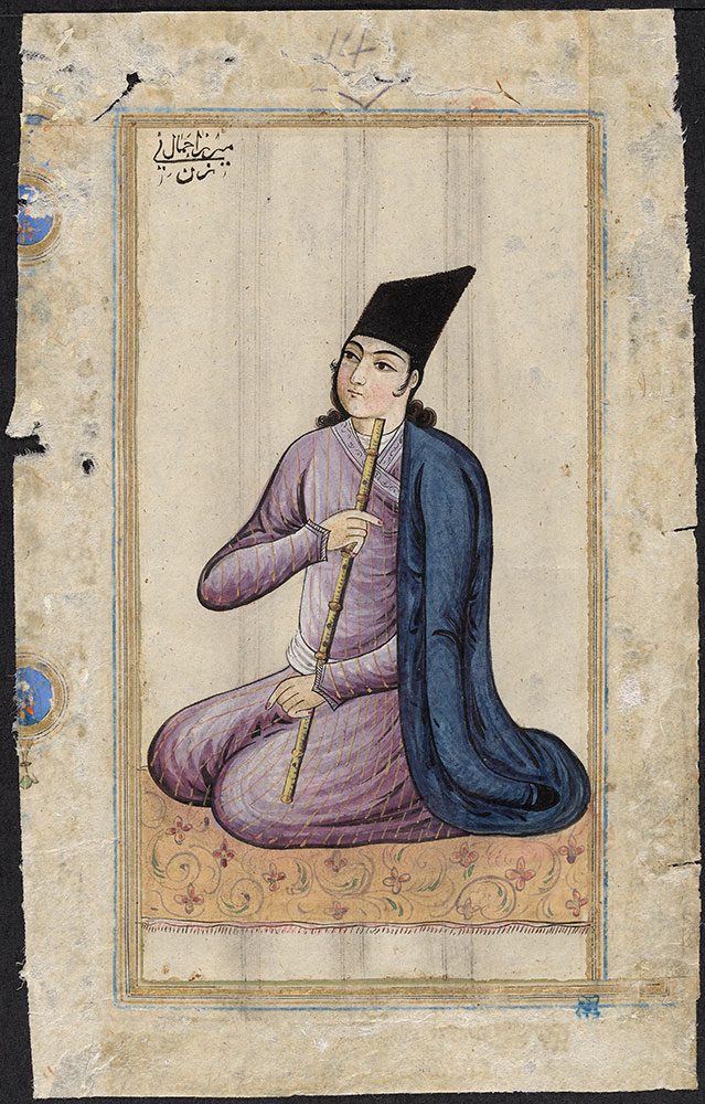 Portrait of Mirza Jamal with His Flute