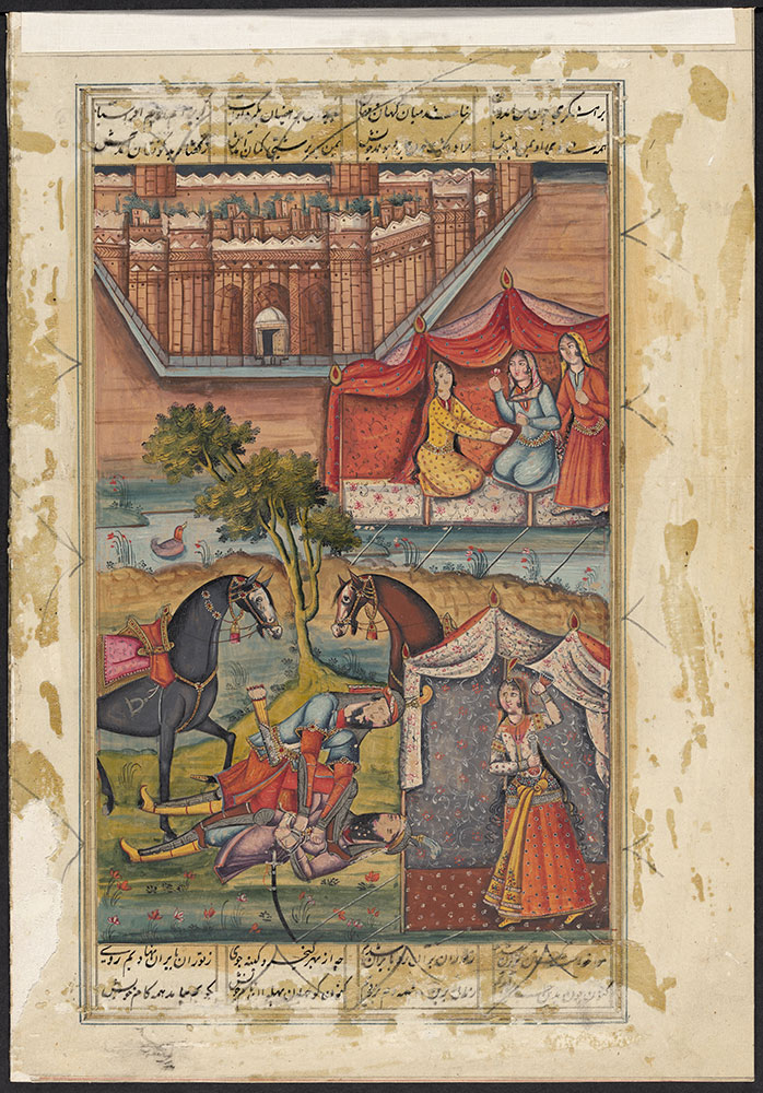 Leaf from a Shahnamah, Manijeh Drugs Bijan and Has Him Taken to Her Palace
