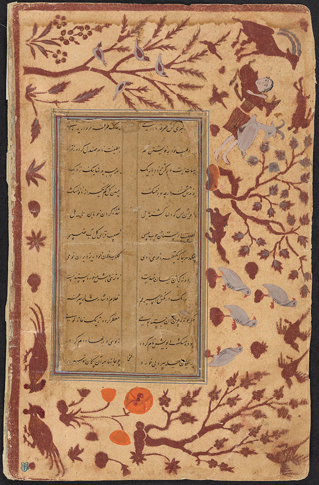 Two Leaves of Persian Poetry Inlaid in Decorated Borders, Page 3