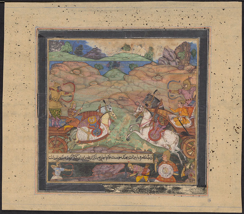 Painting of a Battle Scene from the Razmnama