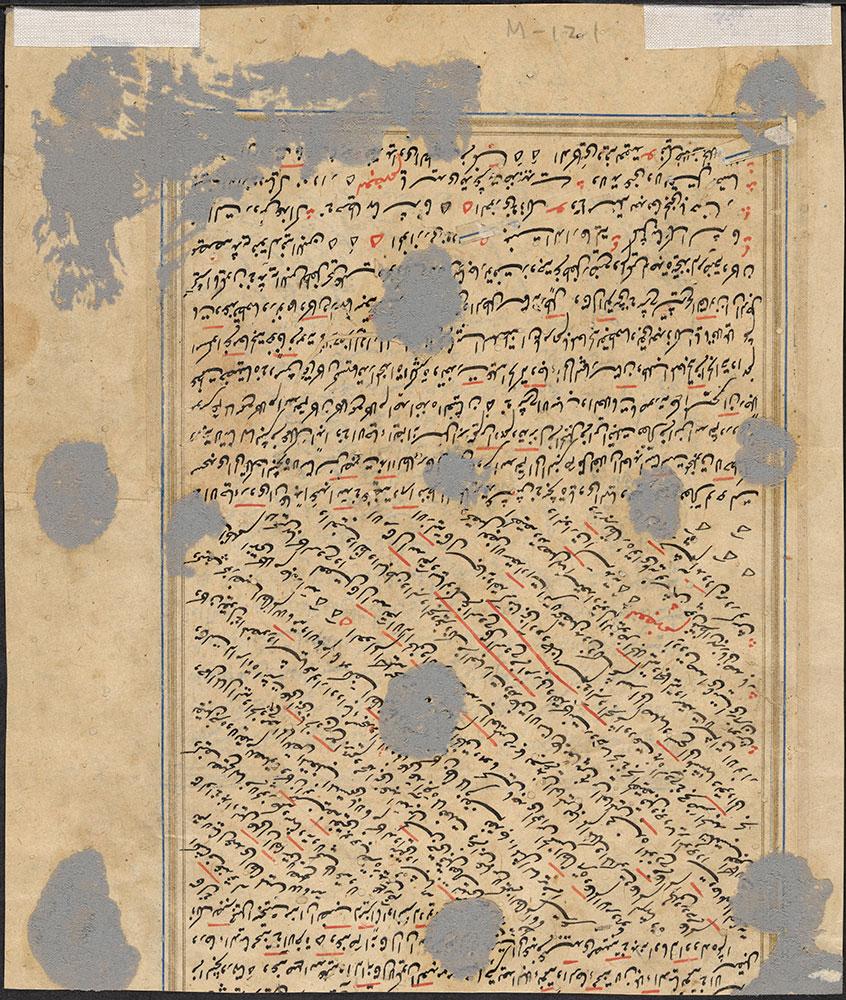 Unidentified Persian Manuscript Fragment