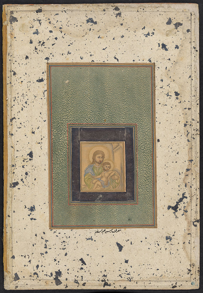 Painting of the Virgin and Child