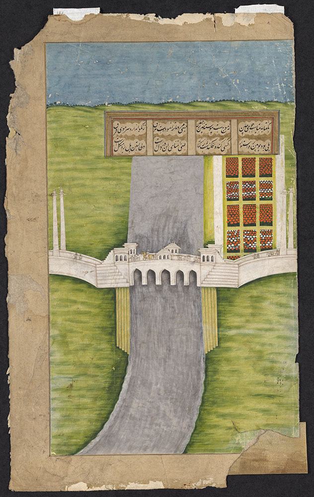 Illustration of a Bridge Over a River from an Unidentified Persian Manuscript