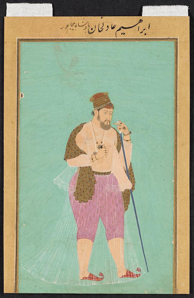 Portrait of Ibrahim Adil Shah II