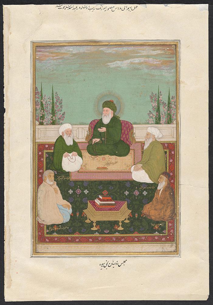 Portrait of Khwaja Khizr with Holy Men