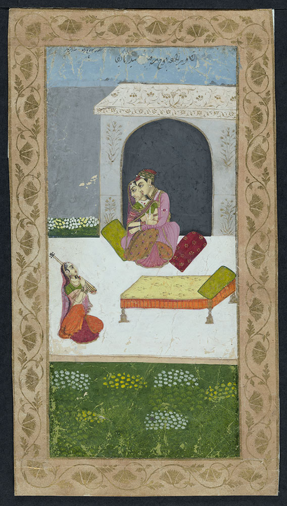 Painting of a Prince and Lady Listening to a Musician