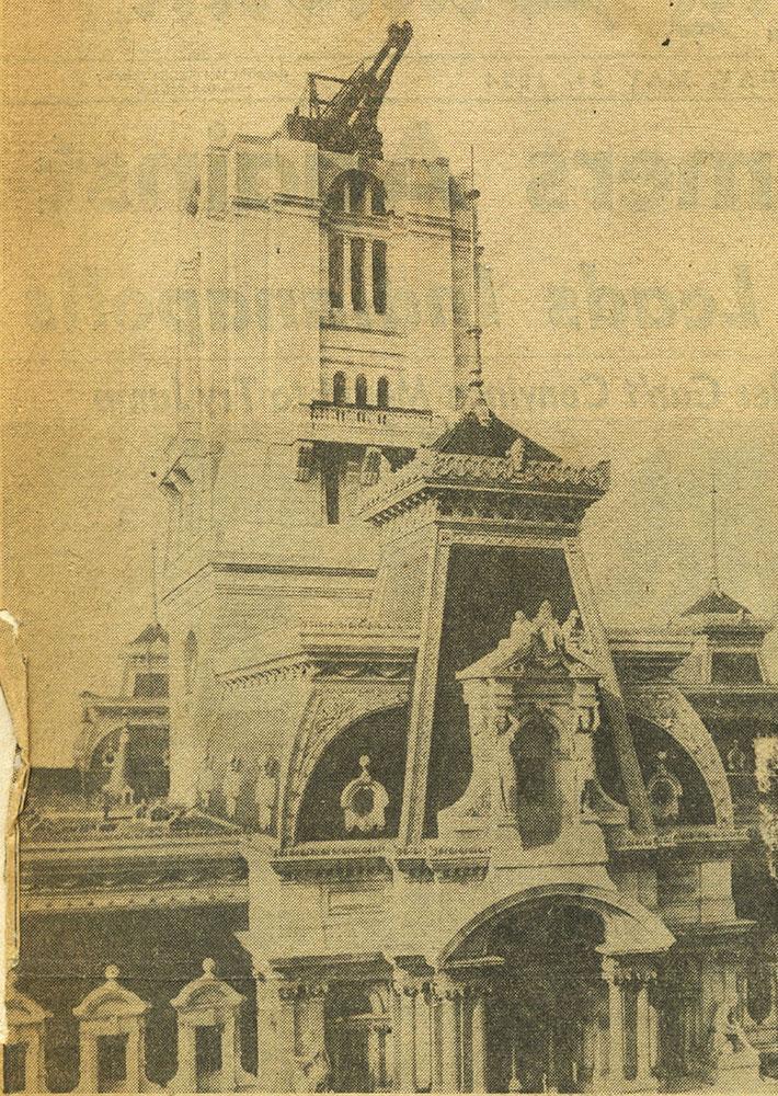 Early Construction Scene of City Hall