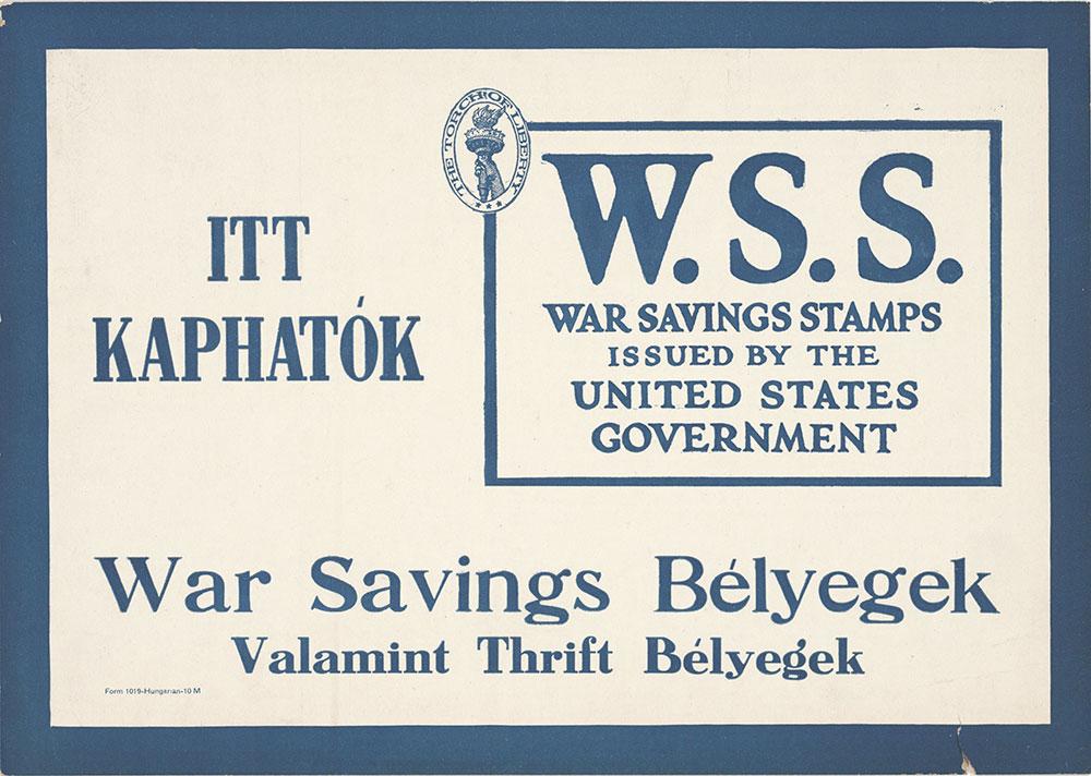 W.S.S.: War Savings Stamps (Hungarian)